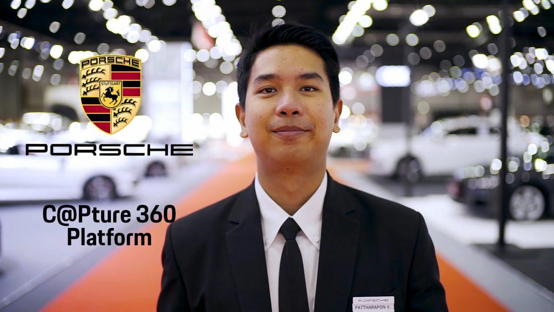 Porsche 360App - Corporate Video Singapore by AWsome Media.