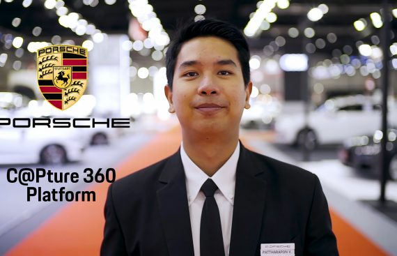 Porsche 360App - Corporate Video Singapore by AWsome Media.